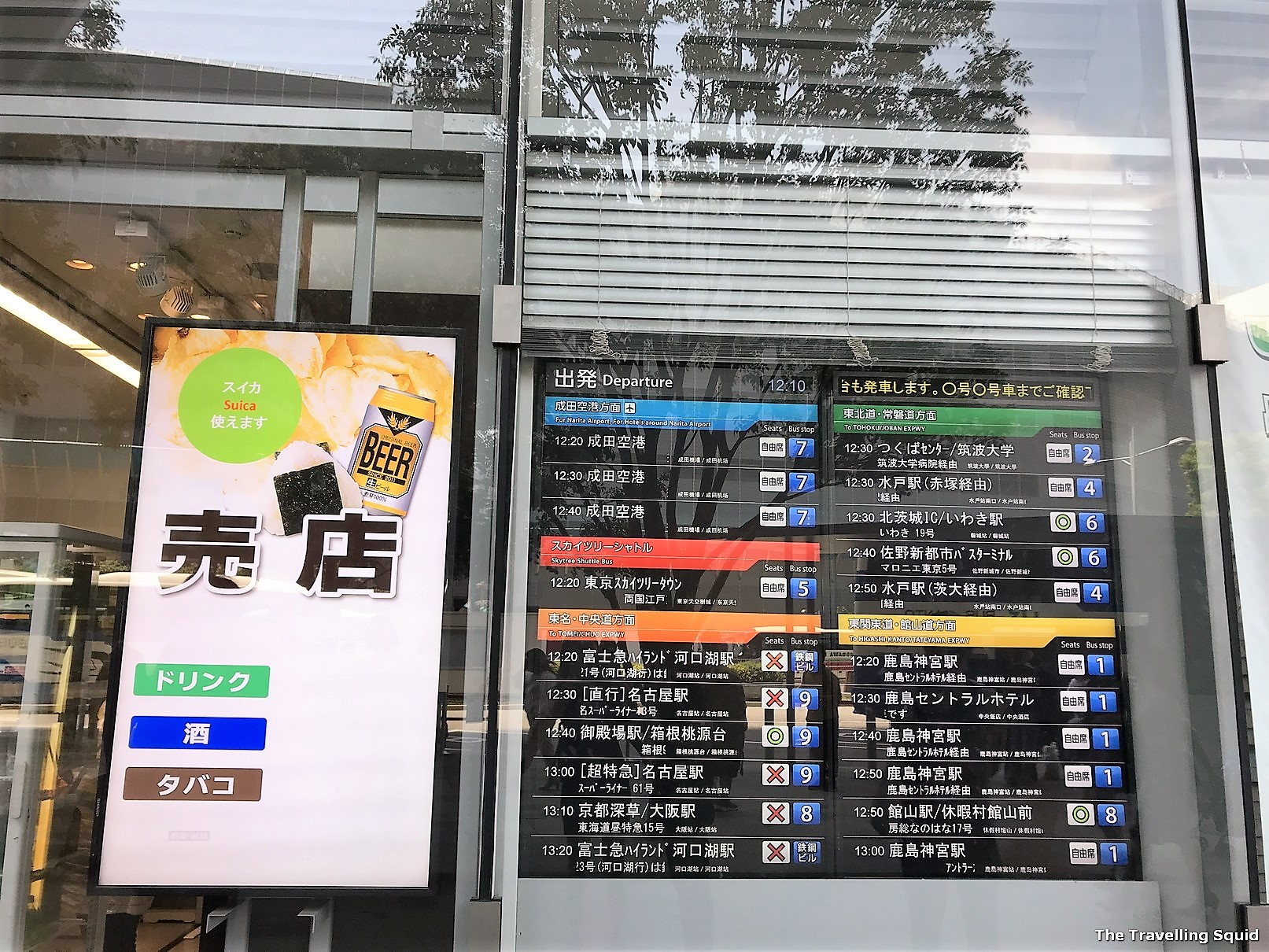 tokyo station yaesu south exit bus station electronic board