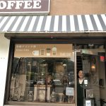 Review: Coffee at Lake Side Cafe Ku in Kawaguchiko