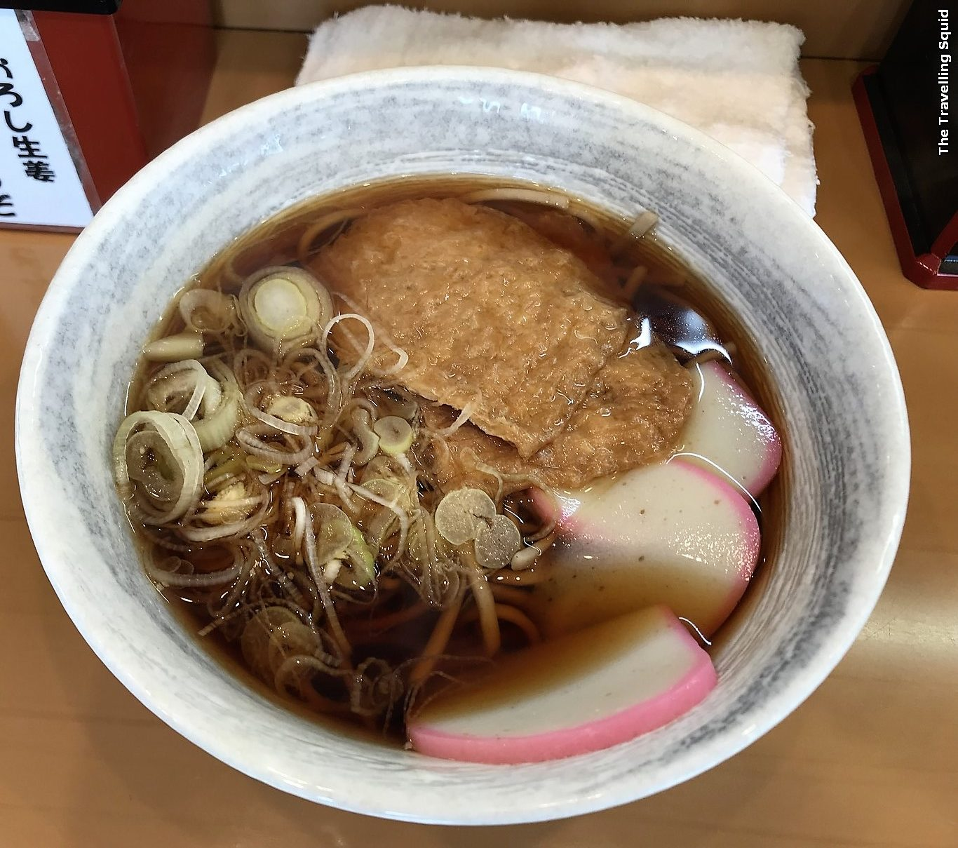 soba noodles at Mishima Station in Japan