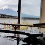 Review: Onsen at Hotel Konanso in Kawaguchiko