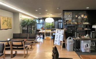 kaeda guesthouse lobby kyoto