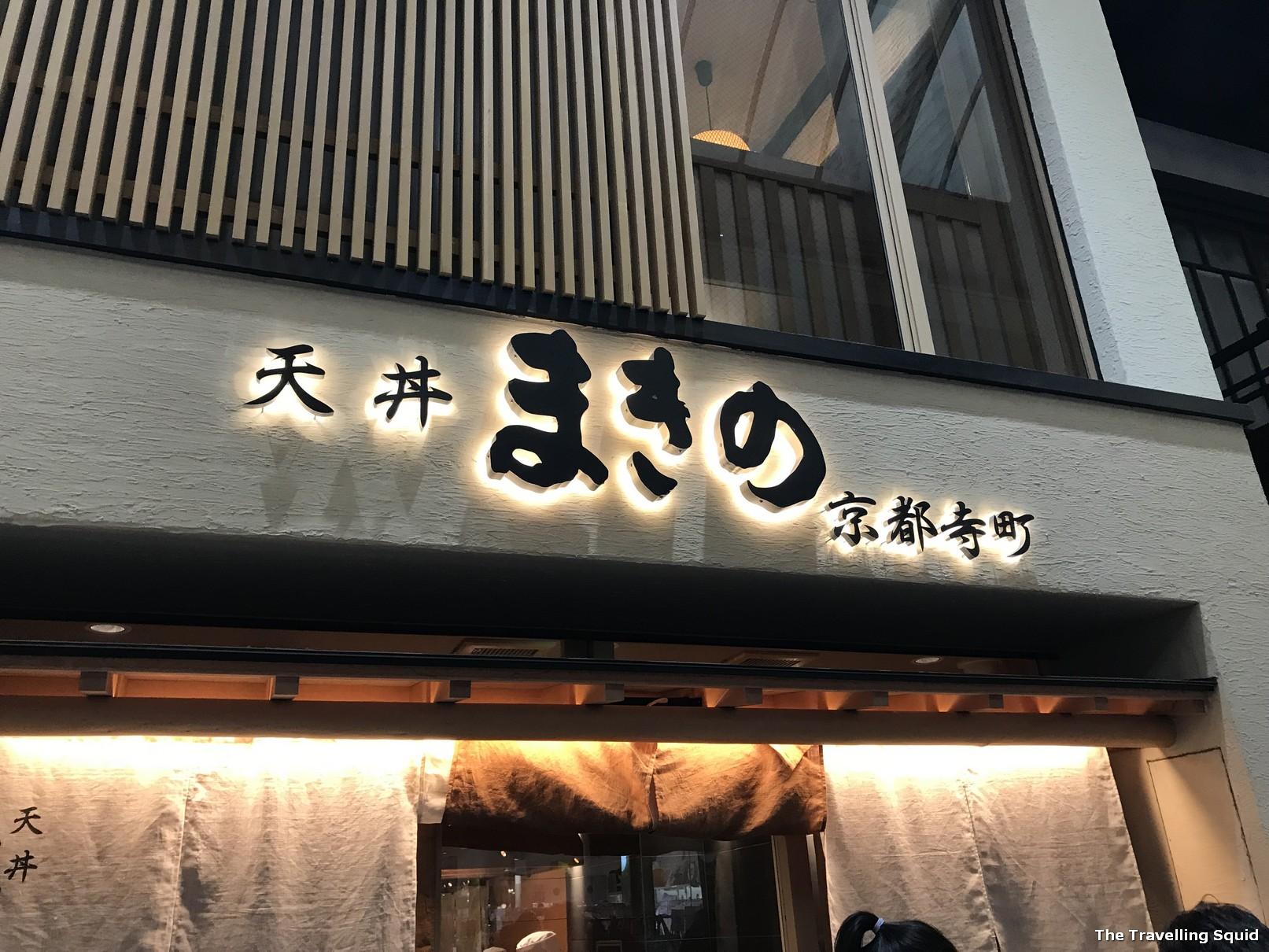 Tendon Makino Kyoto Teramachi in Kyoto