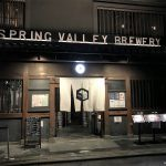For good beer, check out Spring Valley Brewery in Kyoto