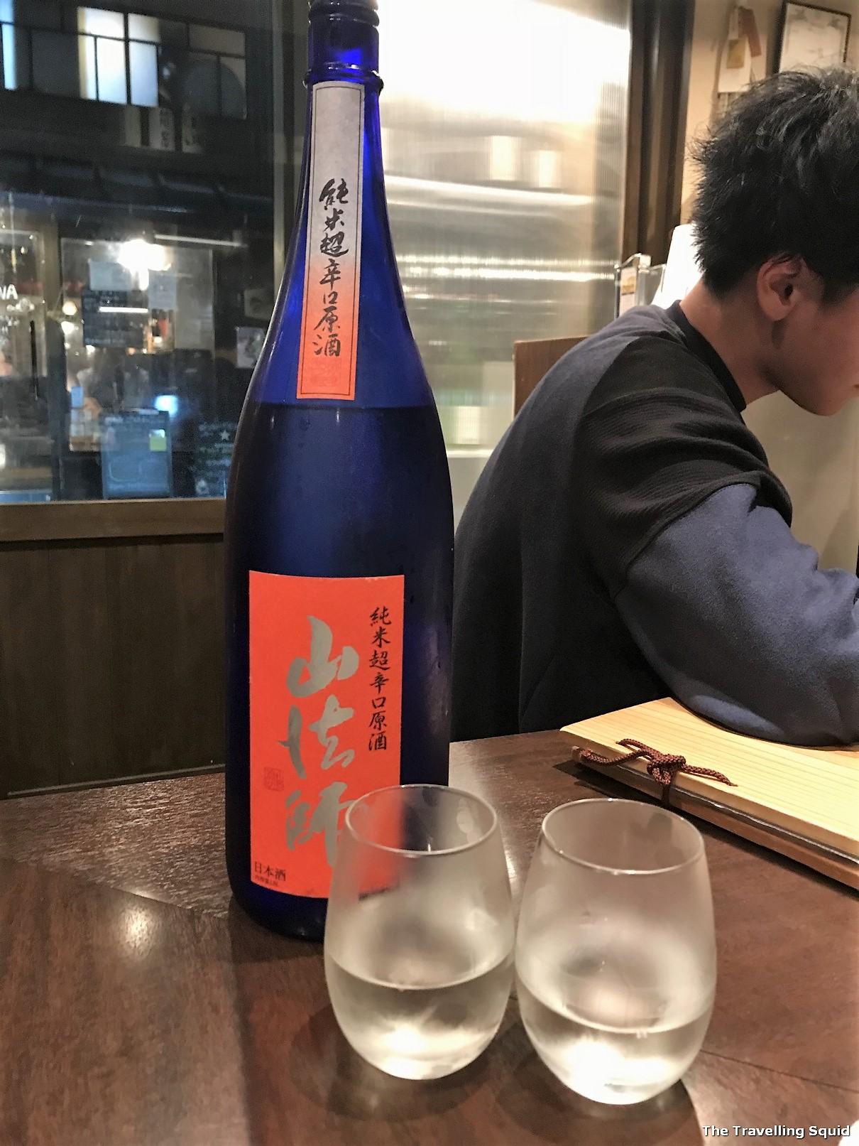 sake beppinya kyoto izakaya