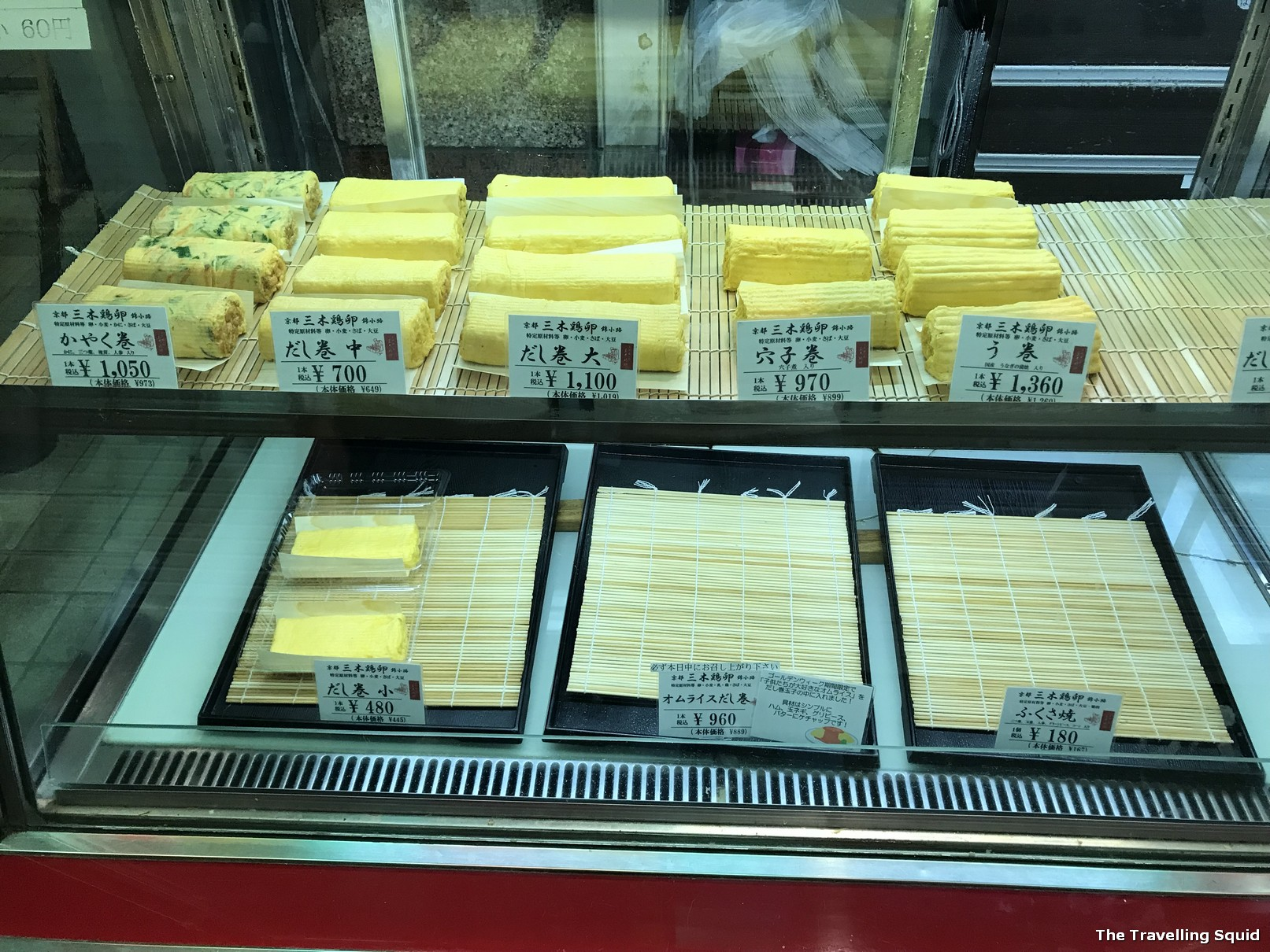 Five things to buy at the Nishiki Market in Kyoto Miki Keiran eggs