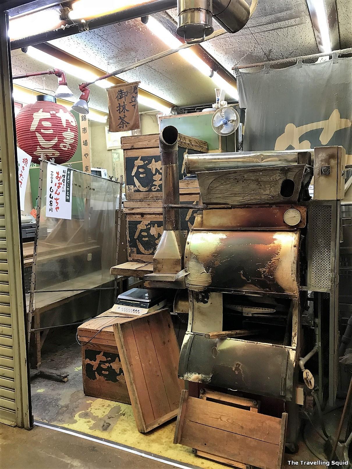hojicha nishiki market kyoto