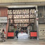 Visit to the Nishiki Tenmangu Shrine in Kyoto