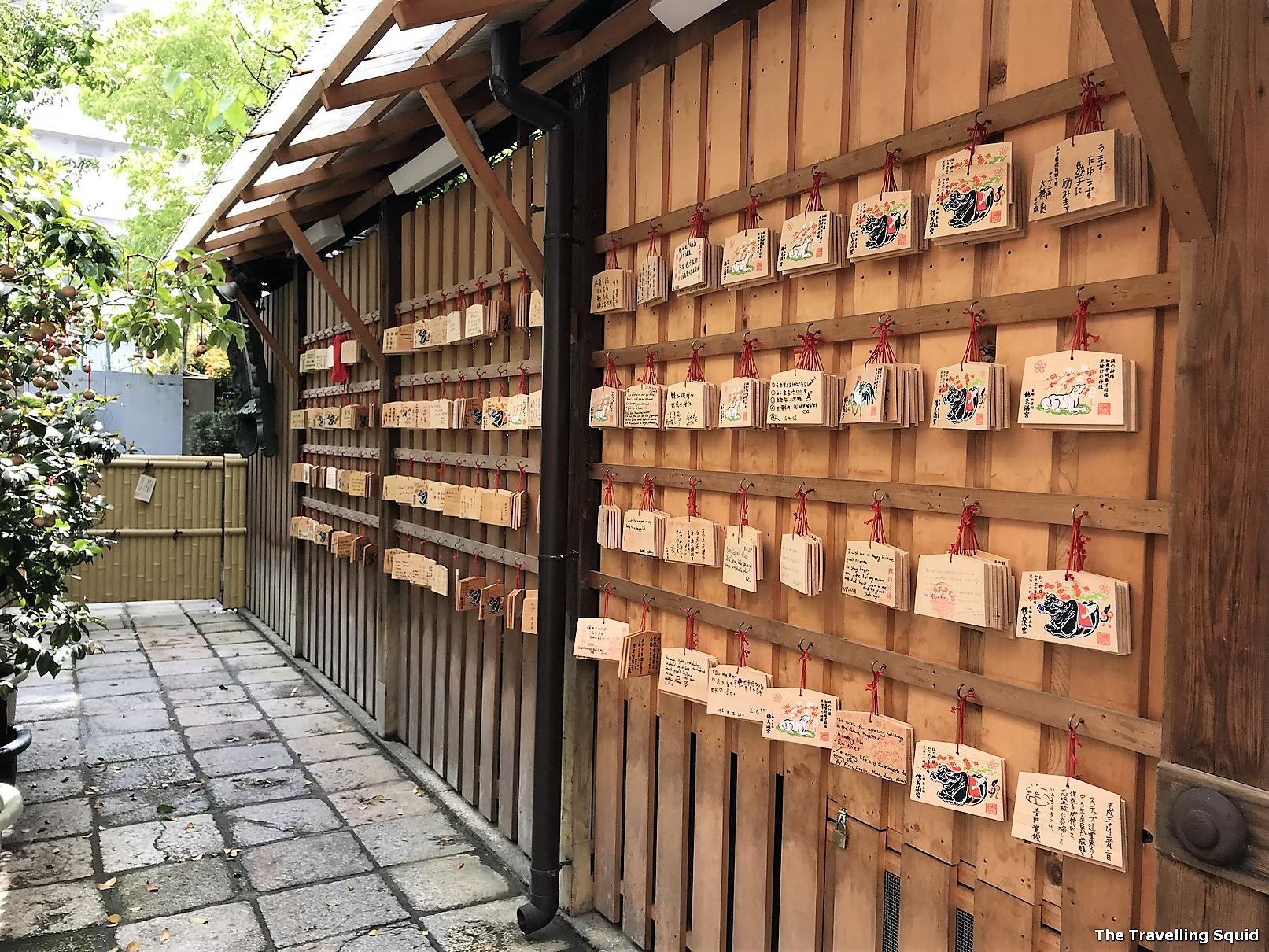 wishes Nishiki Tenmangu Shrine in Kyoto