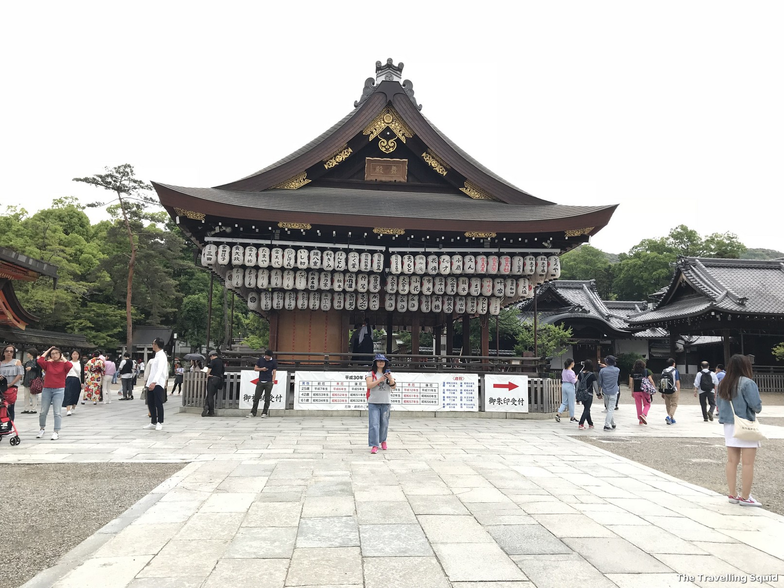 Shrine overload at Higashiyama