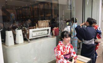 coffee at % Arabica in KyotoHigashiyama