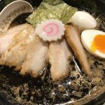 For the world's most charred ramen, check out Gogyo Ramen in Kyoto