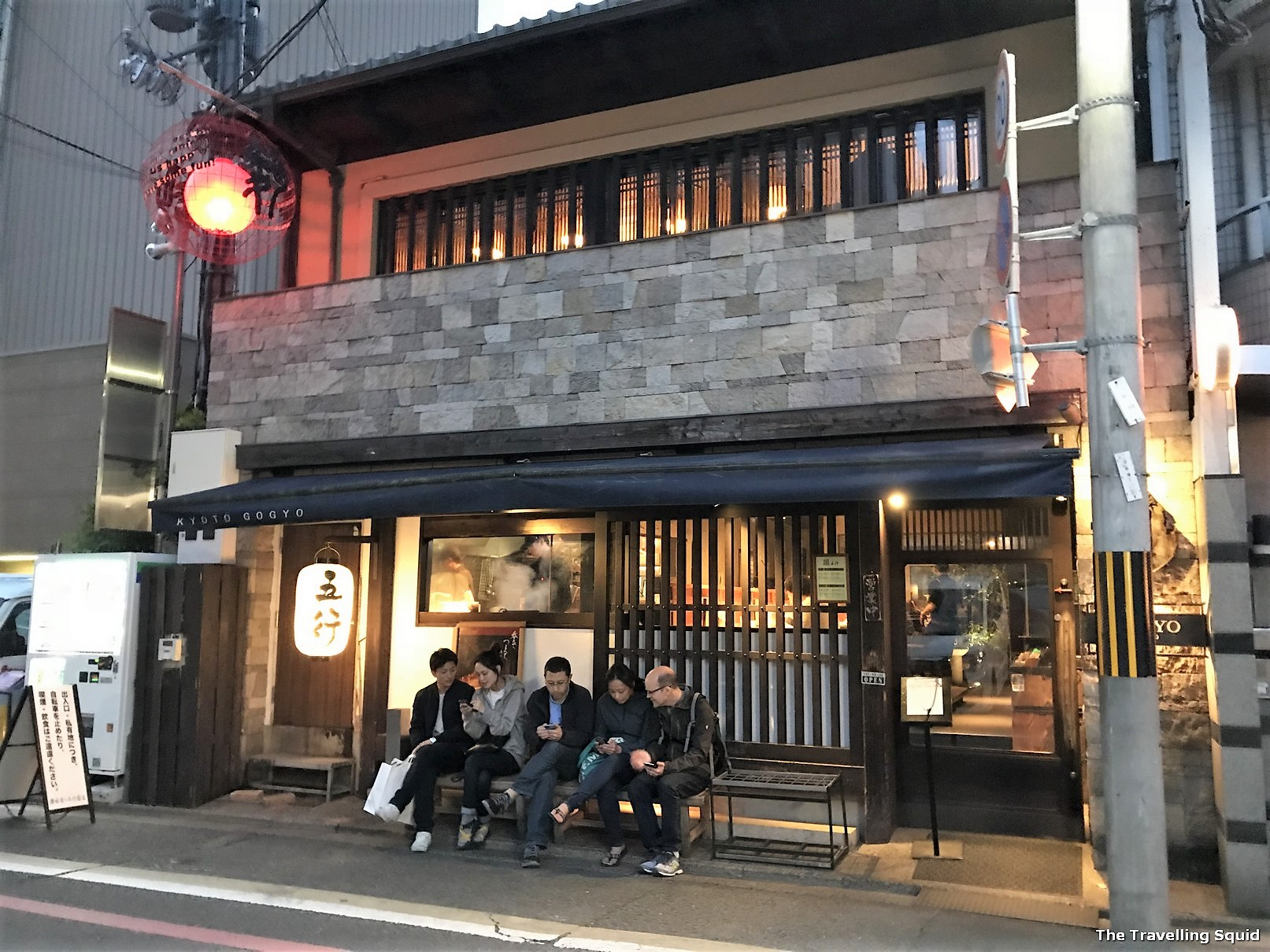Gogyo Ramen in Kyoto