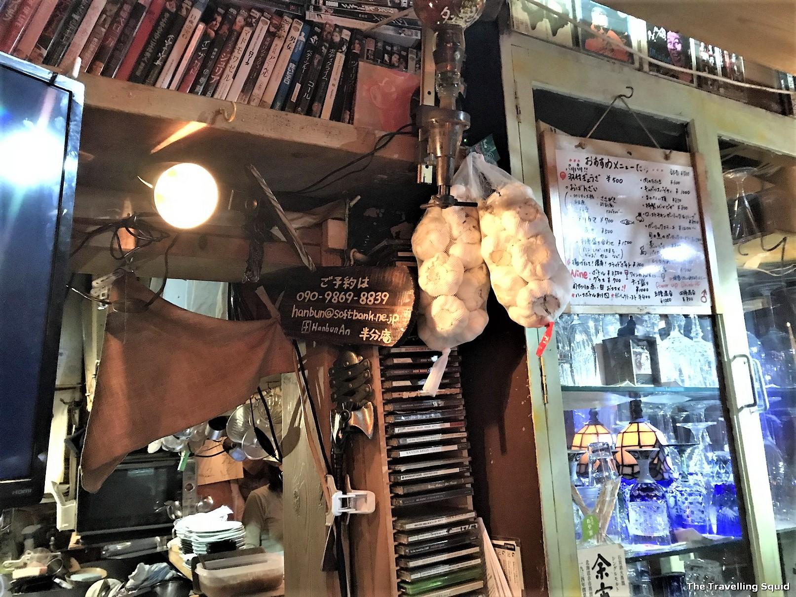 Hanbunan jazz bar in Kyoto