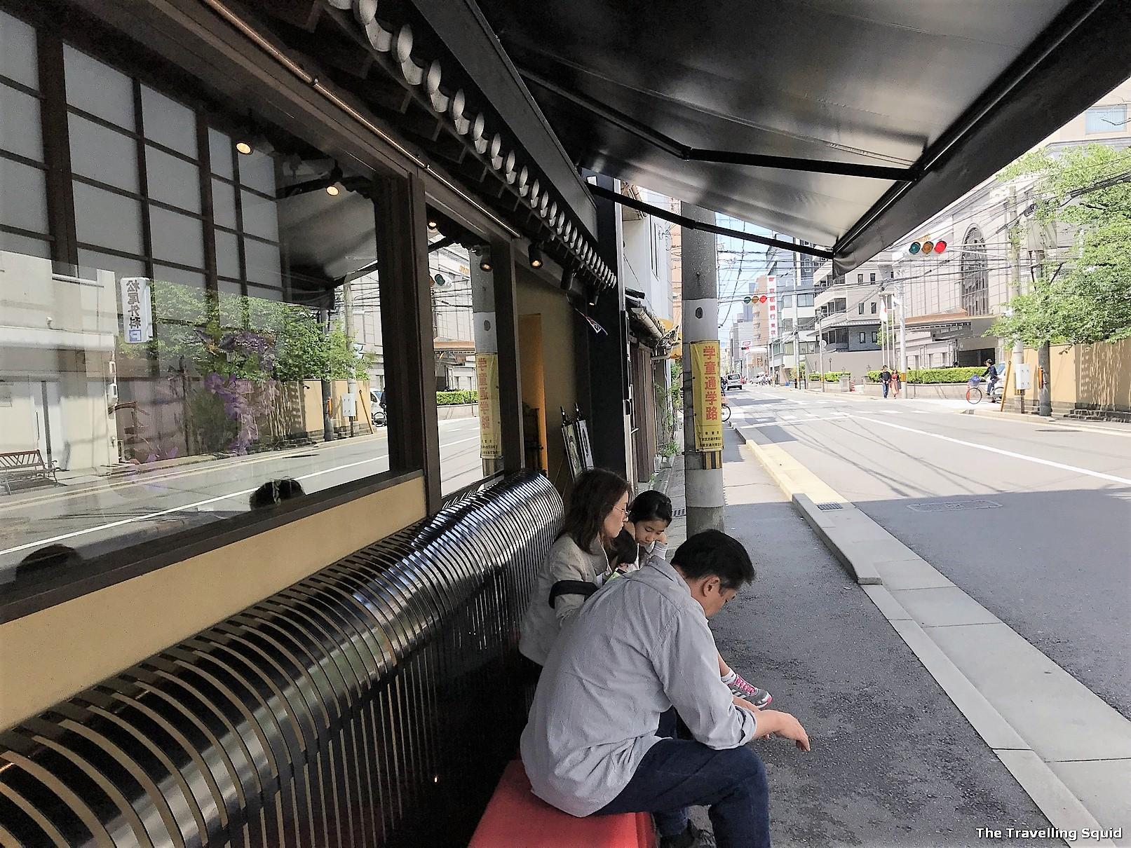 saryo suisen kyoto green tea desserts