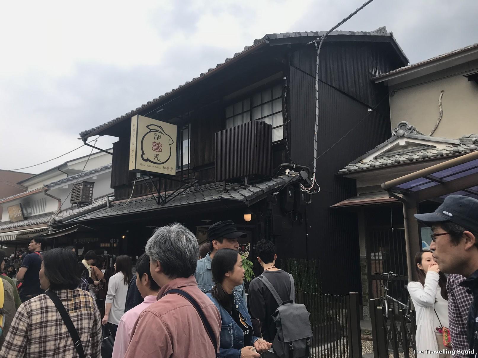 uji worth visiting south kyoto