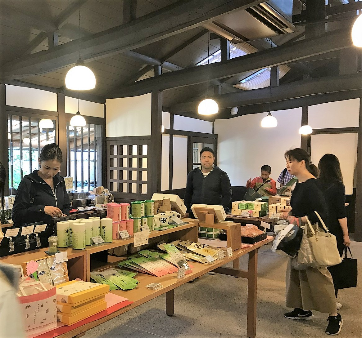 nakamura tokichi tea leaves