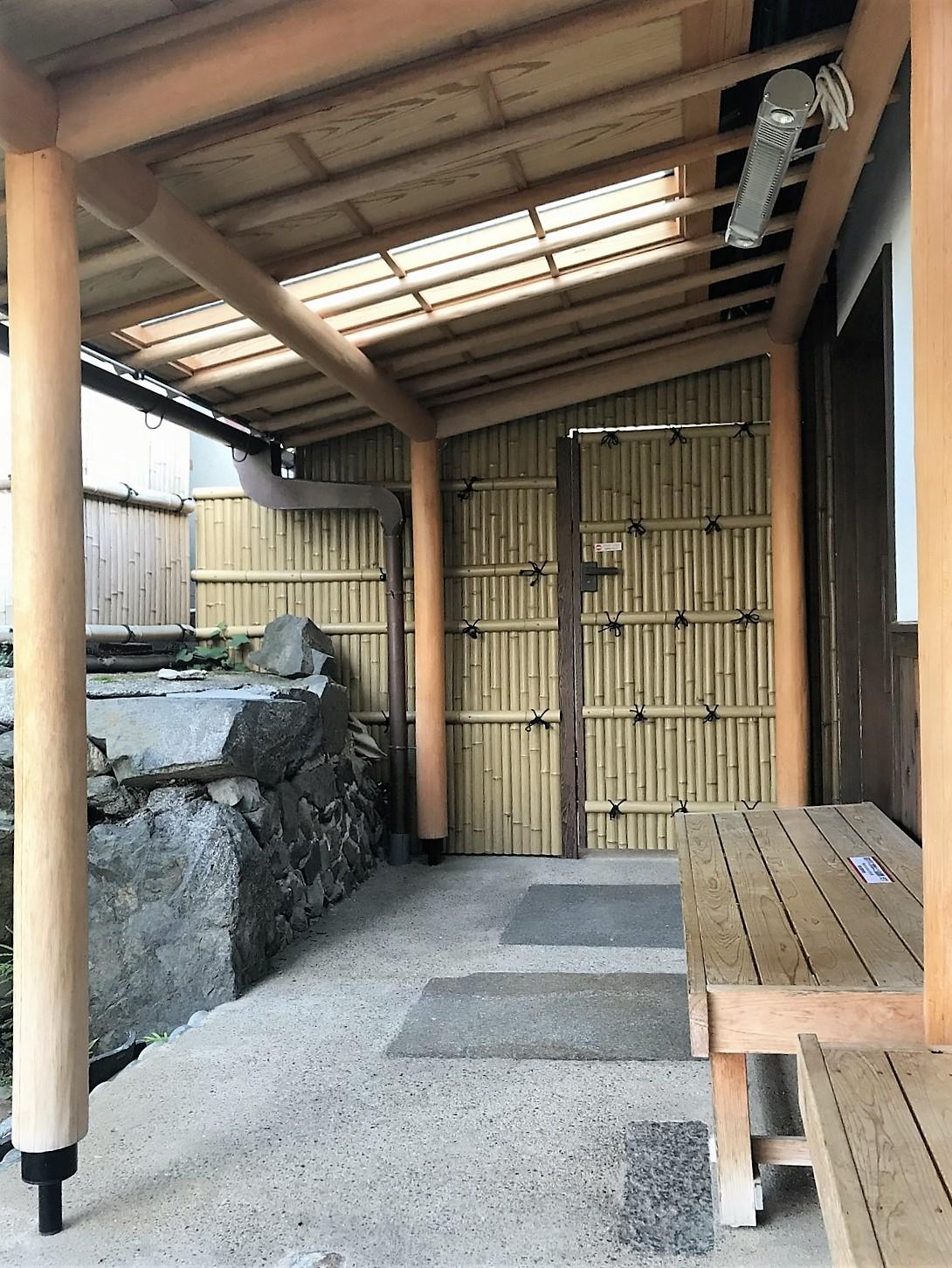 Nakamura Tokichi in Uji Japan