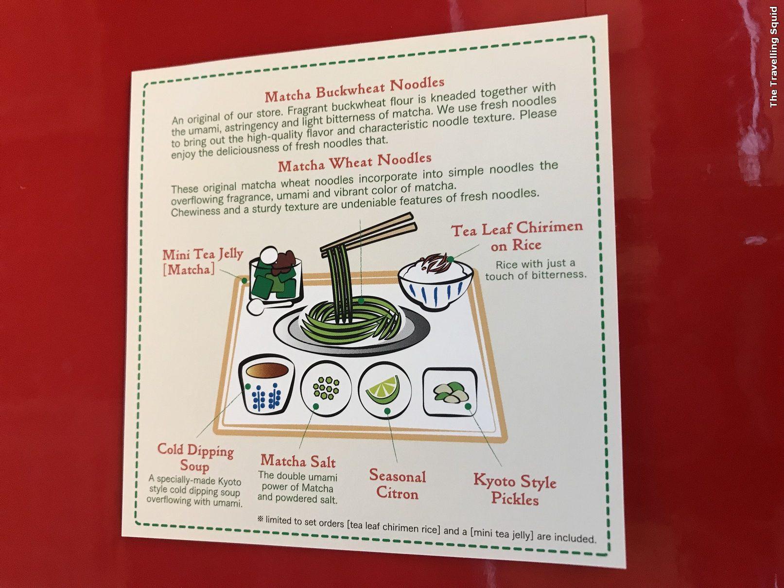 green tea soba Nakamura Tokichi in Uji Japan