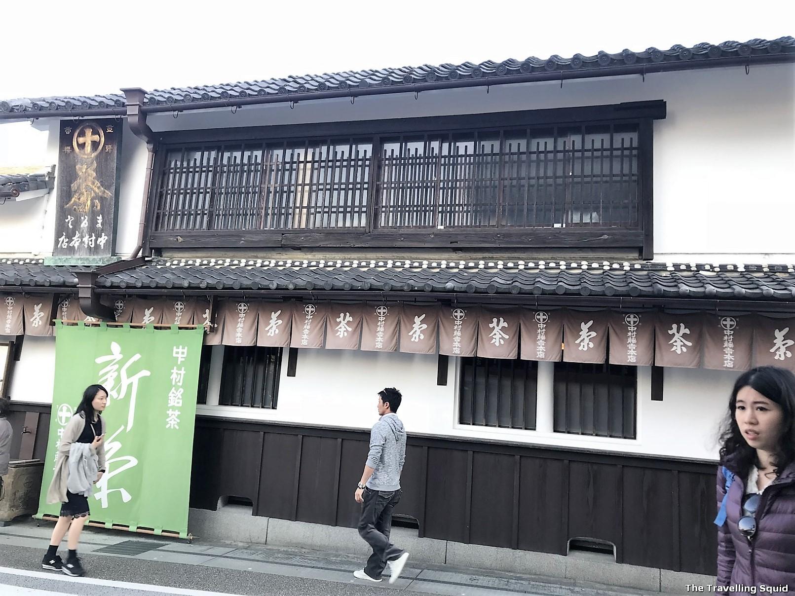 worth eating at Nakamura Tokichi in Uji Japan