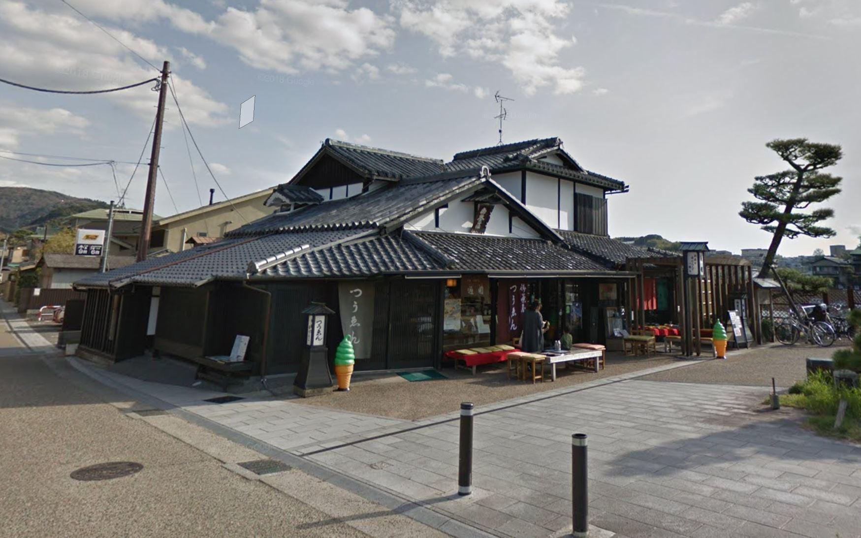 Tsuen Tea Uji Shop
