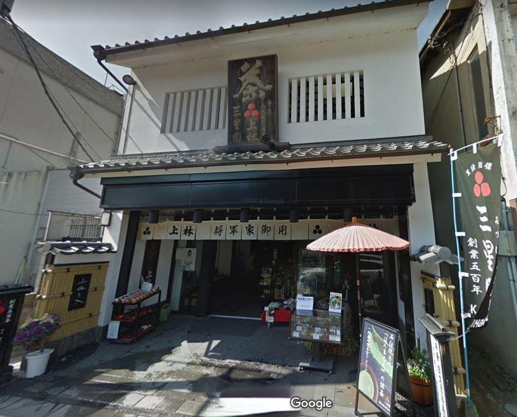 kambayashi uji