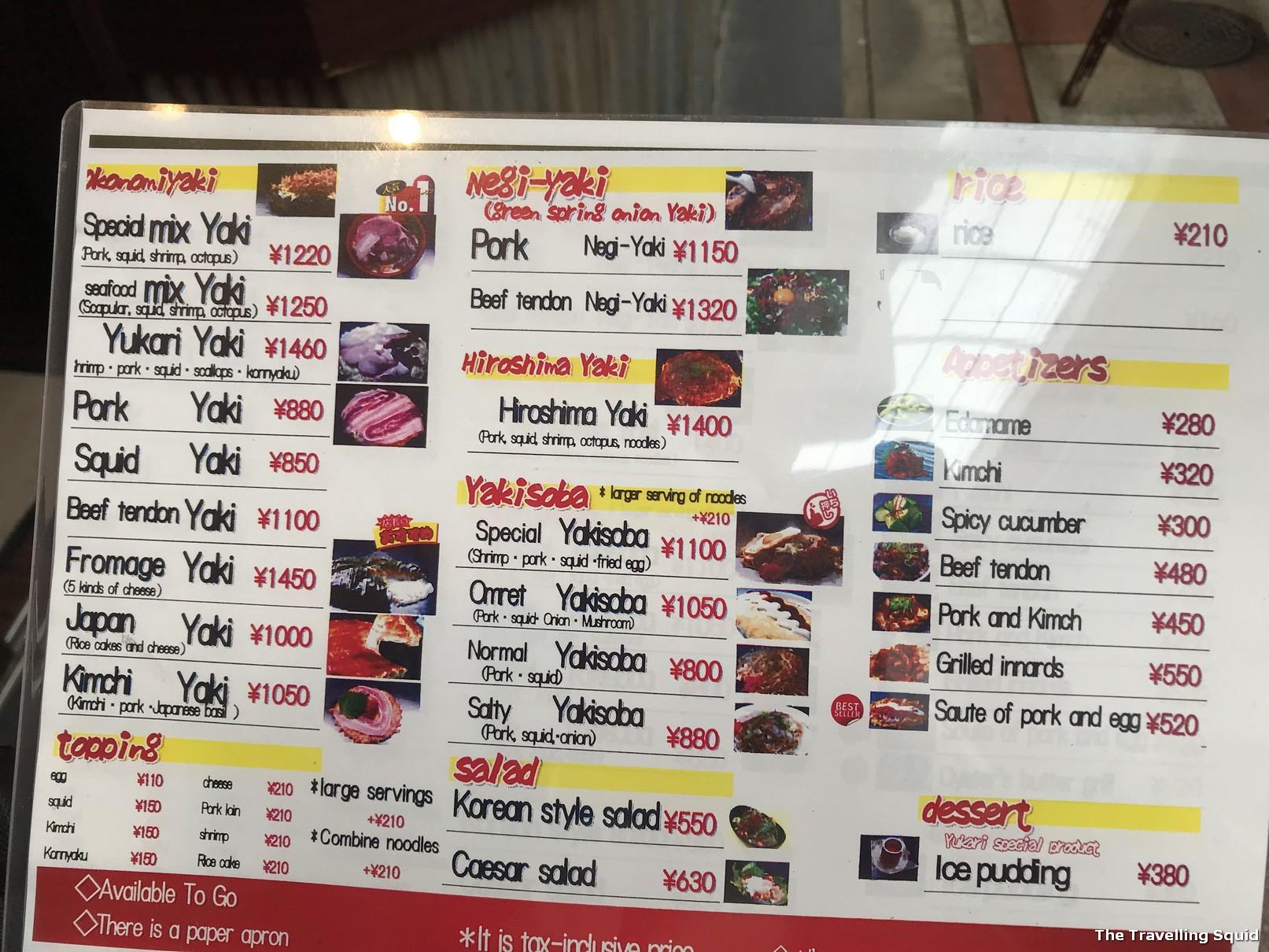 menu Yukari in Osaka for Okonomiyaki