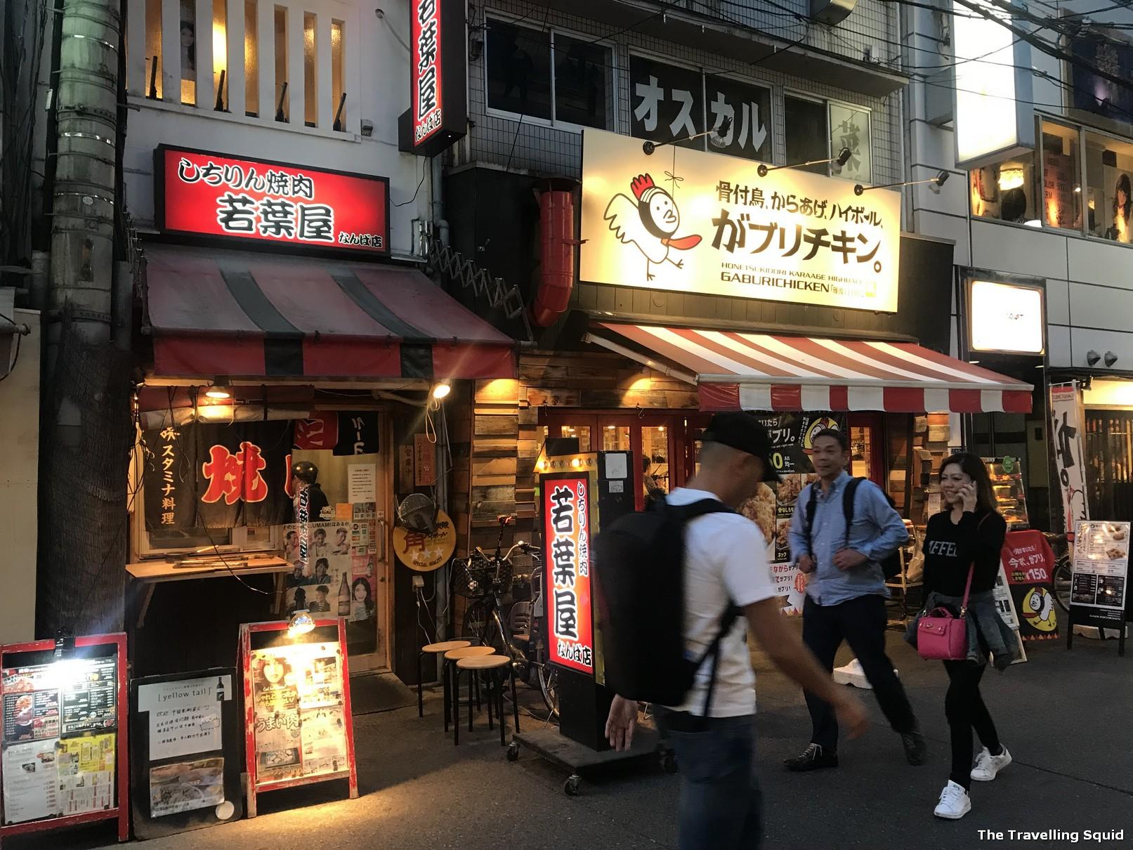 Shichirin Yakiniku Wakabaya in Namba Osaka