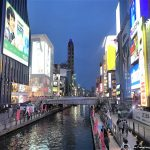 4 places to eat and drink at Dotonbori in Osaka