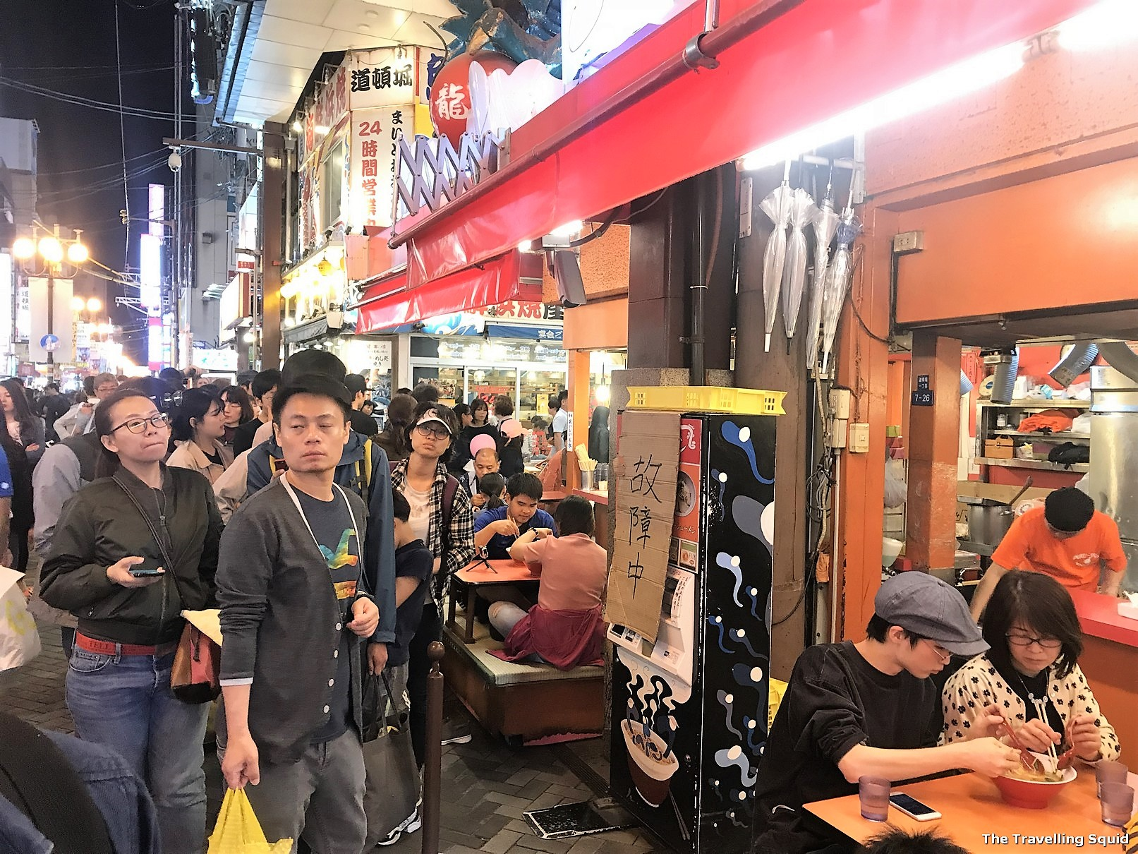 kinryu ramen places to eat and drink at Dotonbori in Osaka