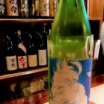 Review: A visit to Sake Bar Sasa Seiran in Kobe