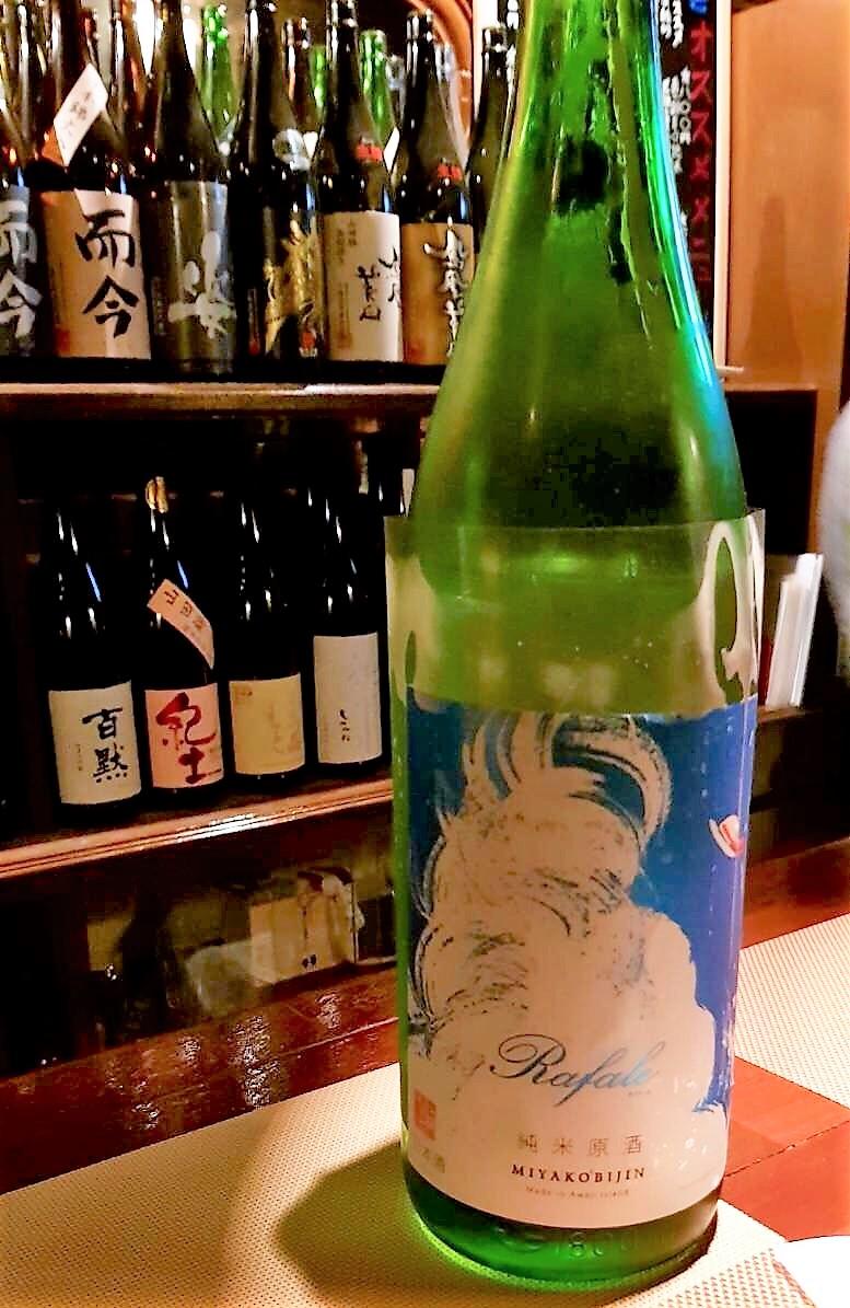 Sake Bar Sasa Seiran in Kobe