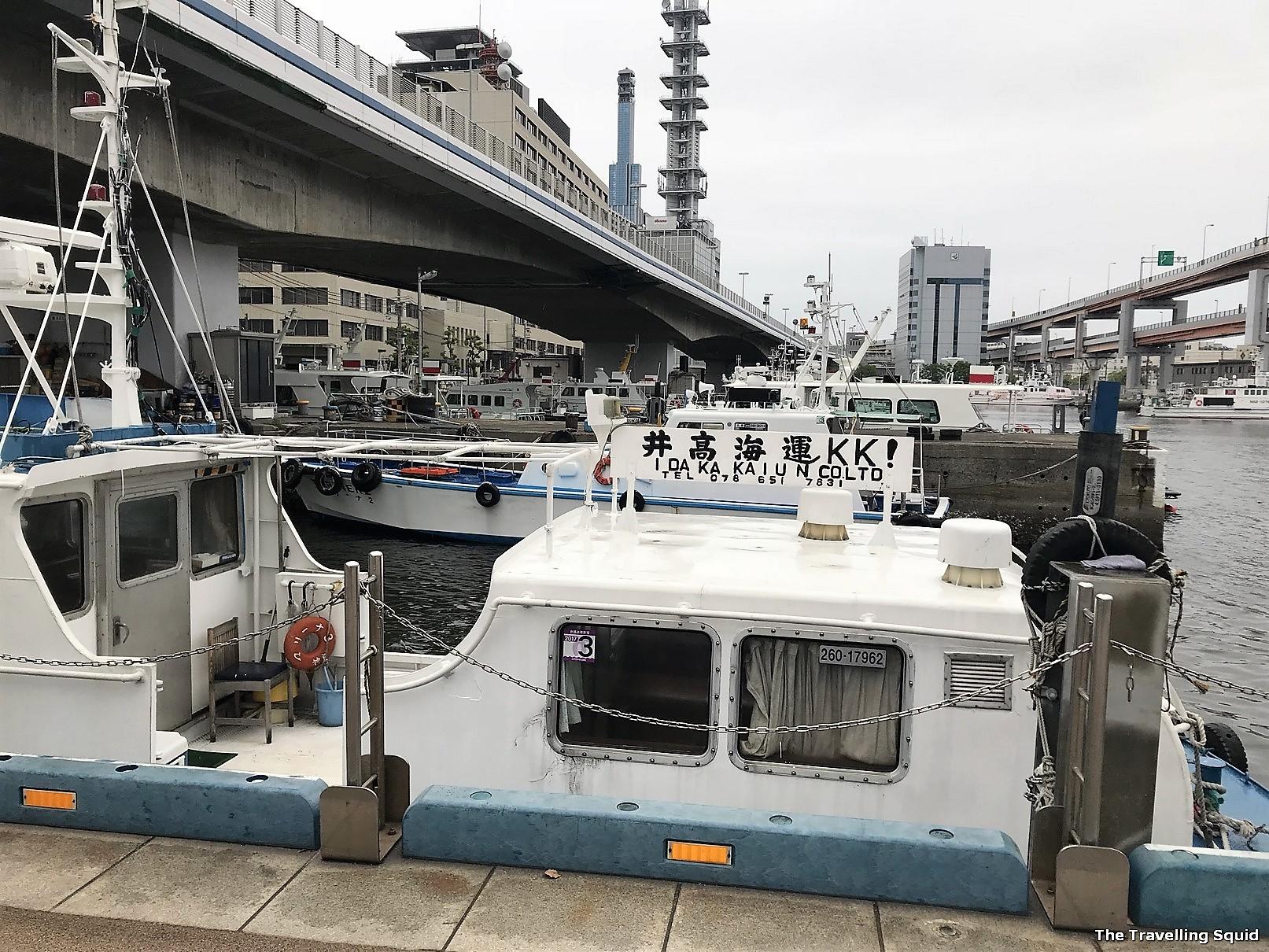 Kobe Port Earthquake Memorial Park worth visiting