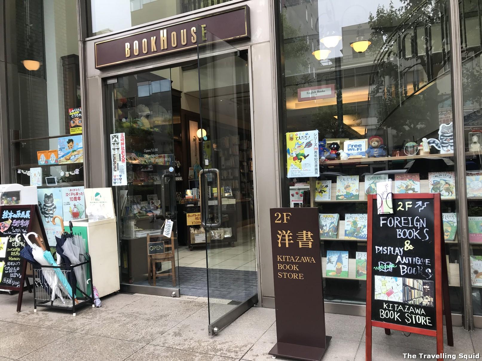 Kitazawa Shoten 北沢書店bookstores in Jimbocho Tokyo