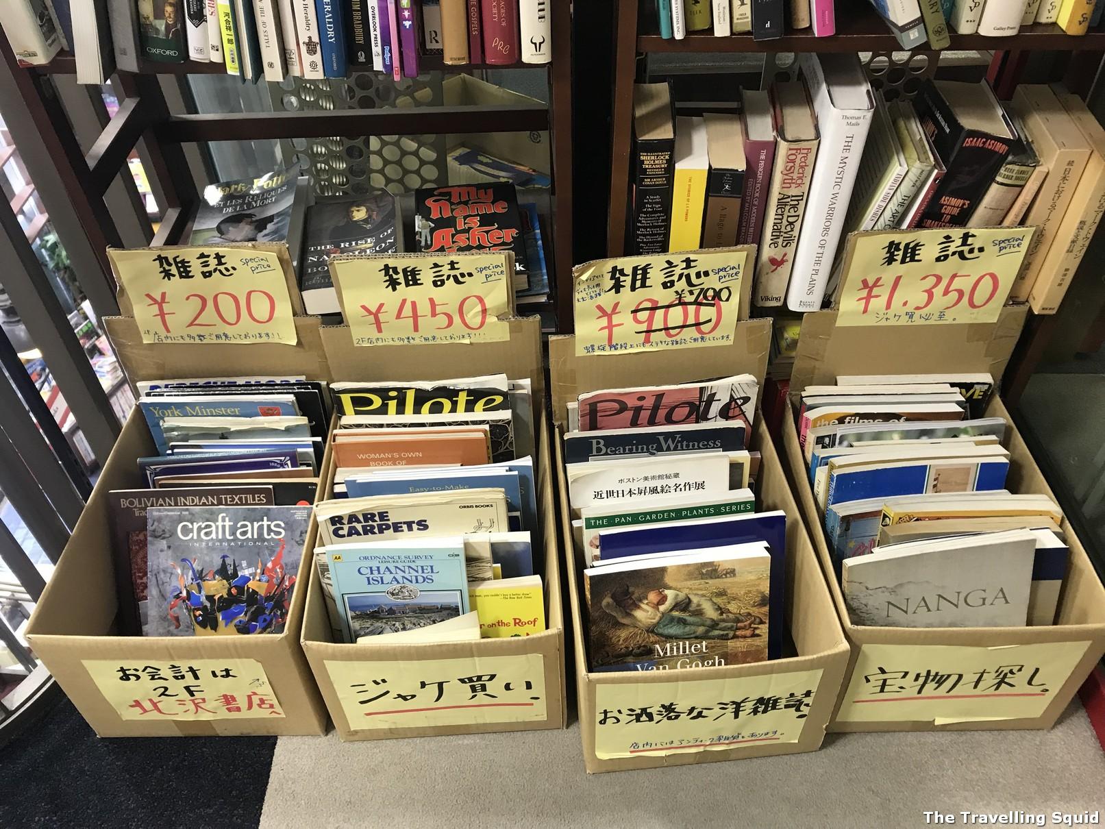 Kitazawa Shoten 北沢書店 bookstores in Jimbocho Tokyo