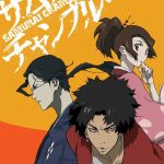 Three reasons to watch anime Samurai Champloo