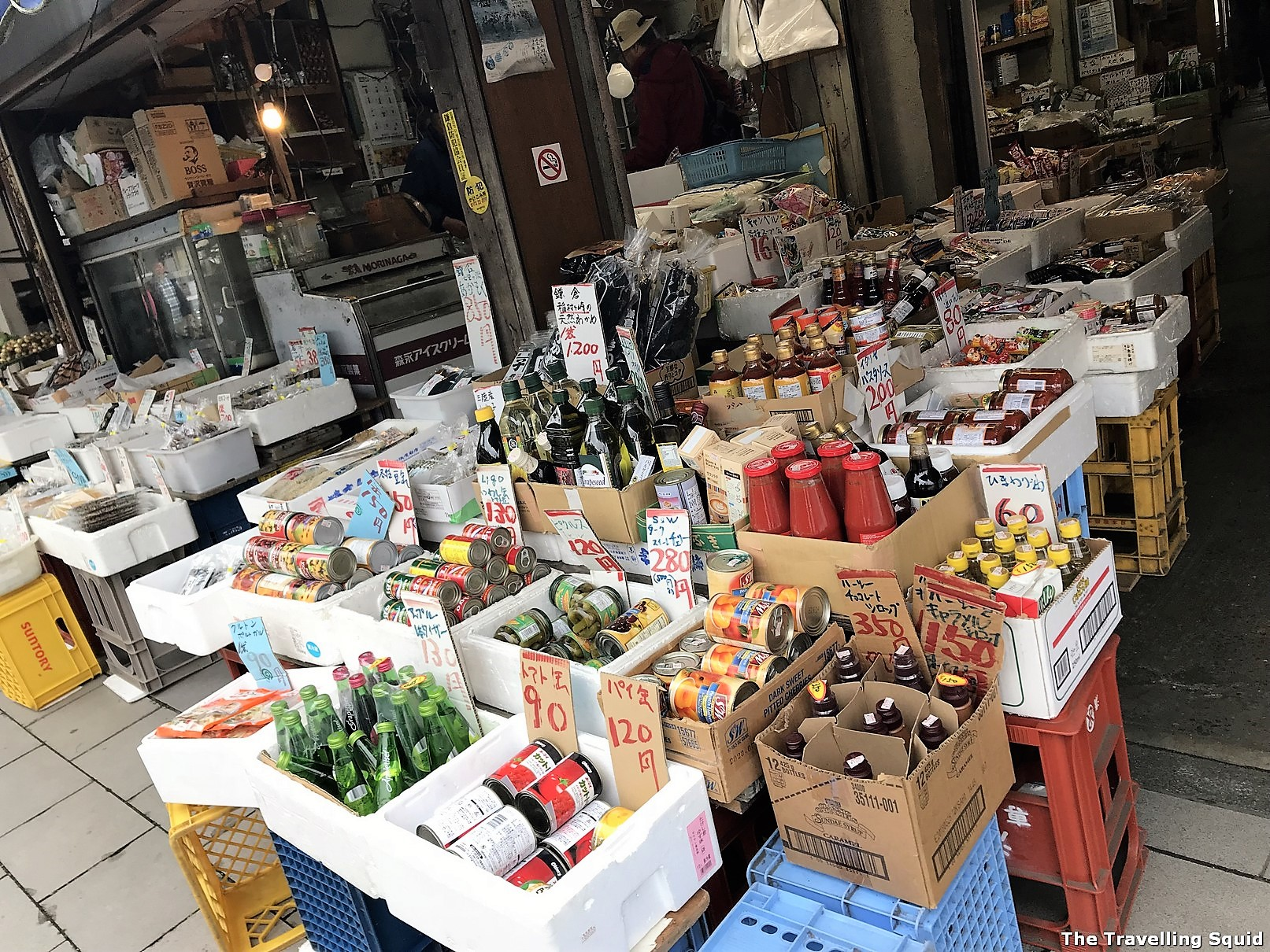types of produce to buy in Kamakura