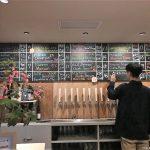 Review: Visit to Mikkeller in Shibuya Tokyo