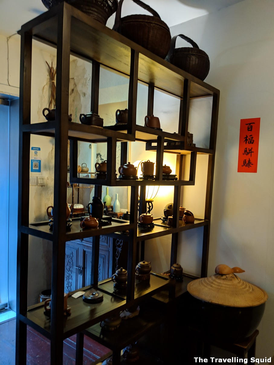 Qiao Bing Shan Fang tea house in Shanghai