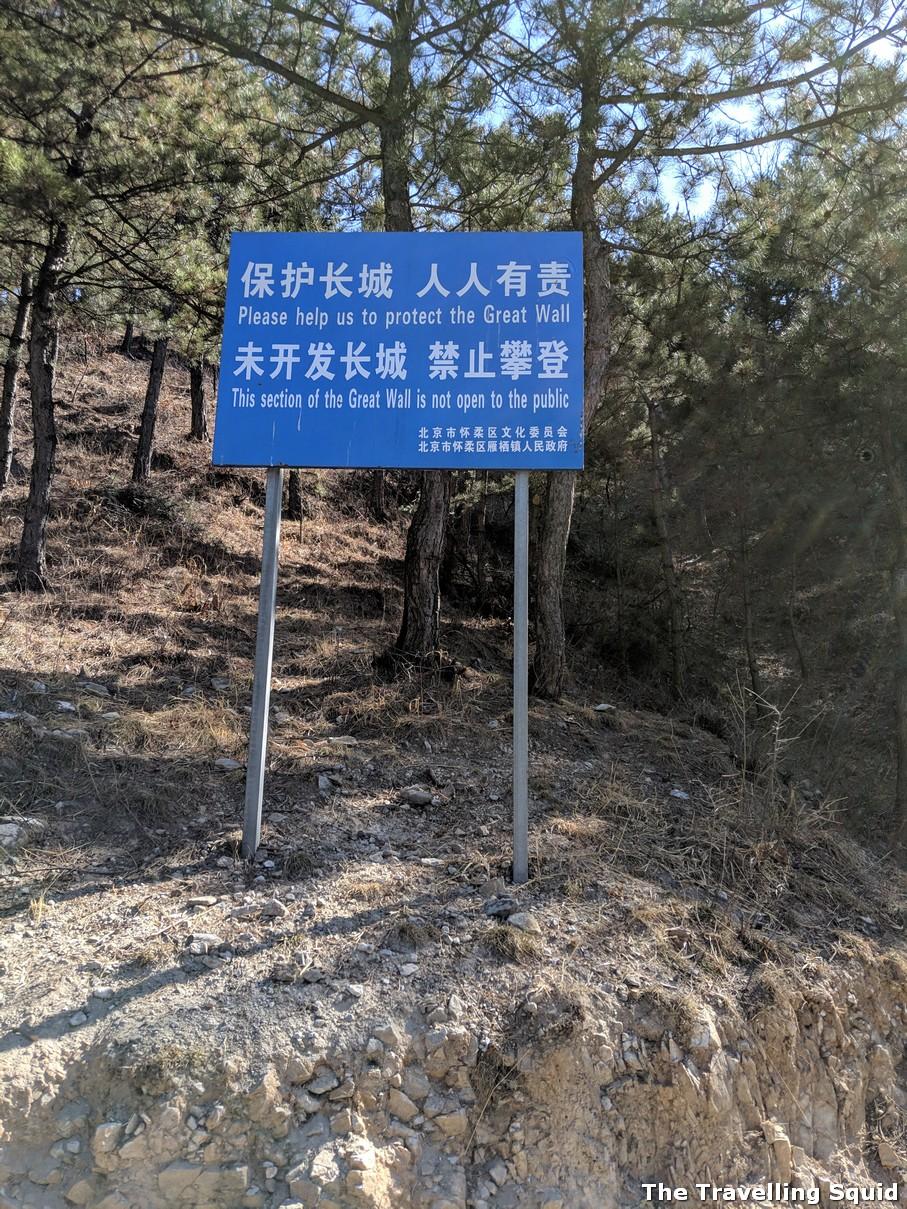 Hiking along The Great Wall from Jiankou to Mutianyu