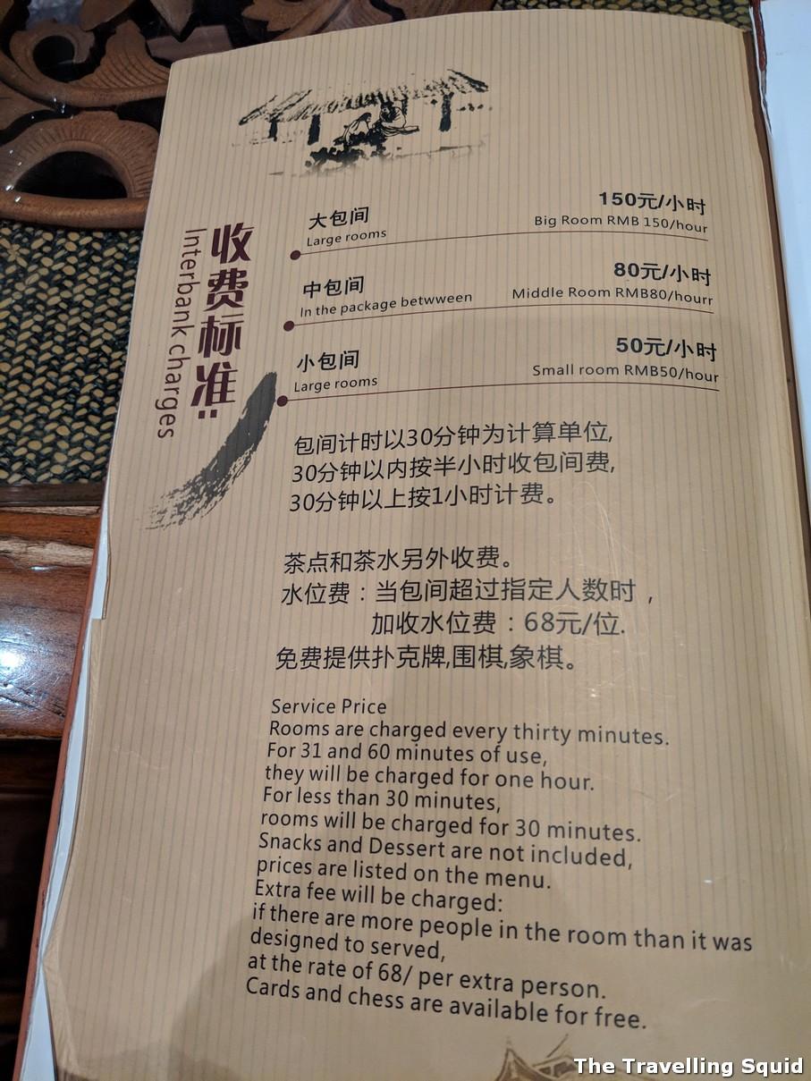 lao he teahouse menu beijing