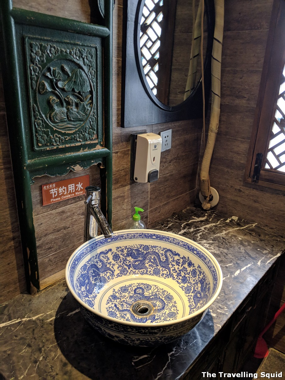 老舍茶馆北京前门