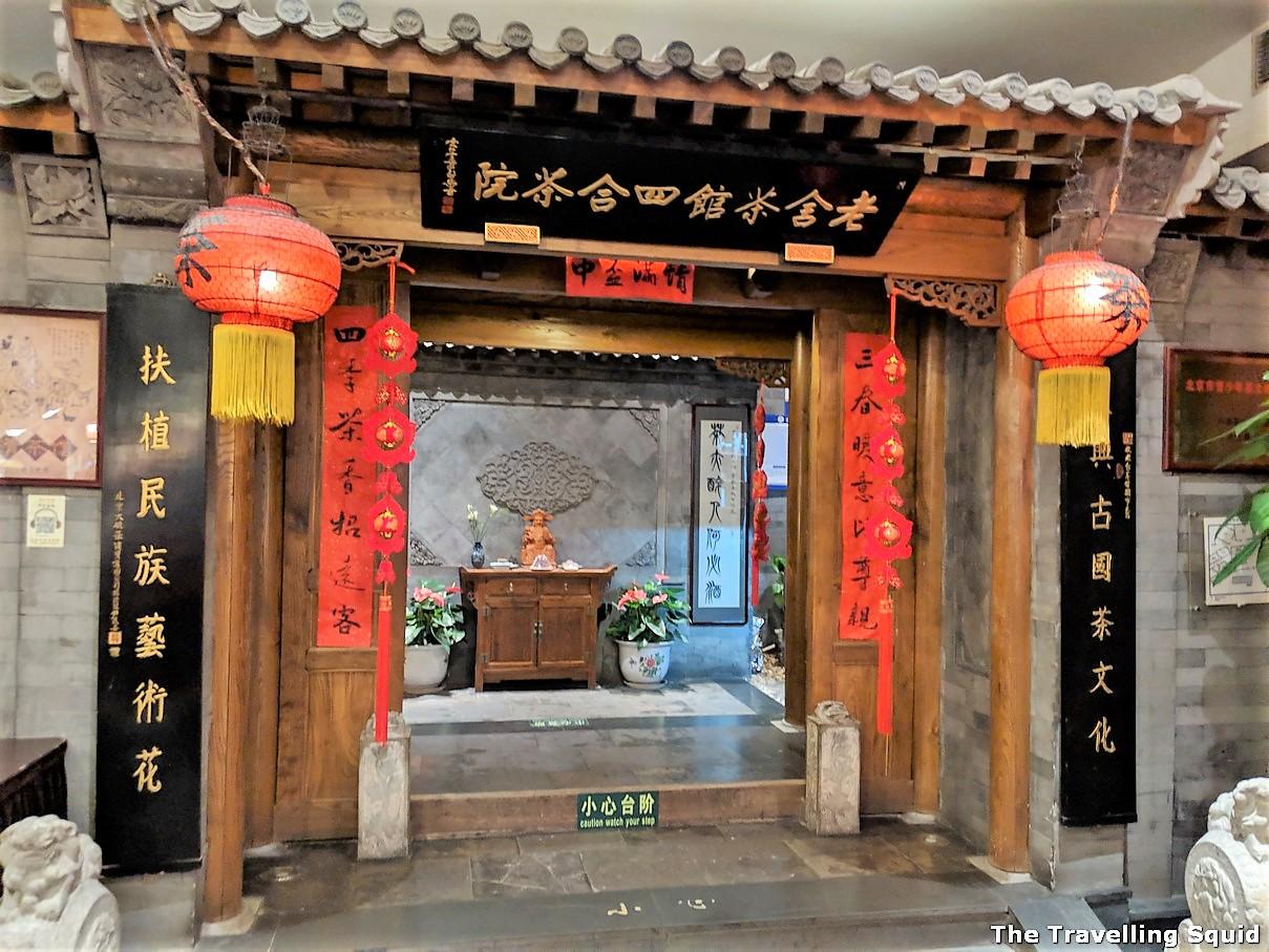 si he teahouse laoshe beijing qianmen