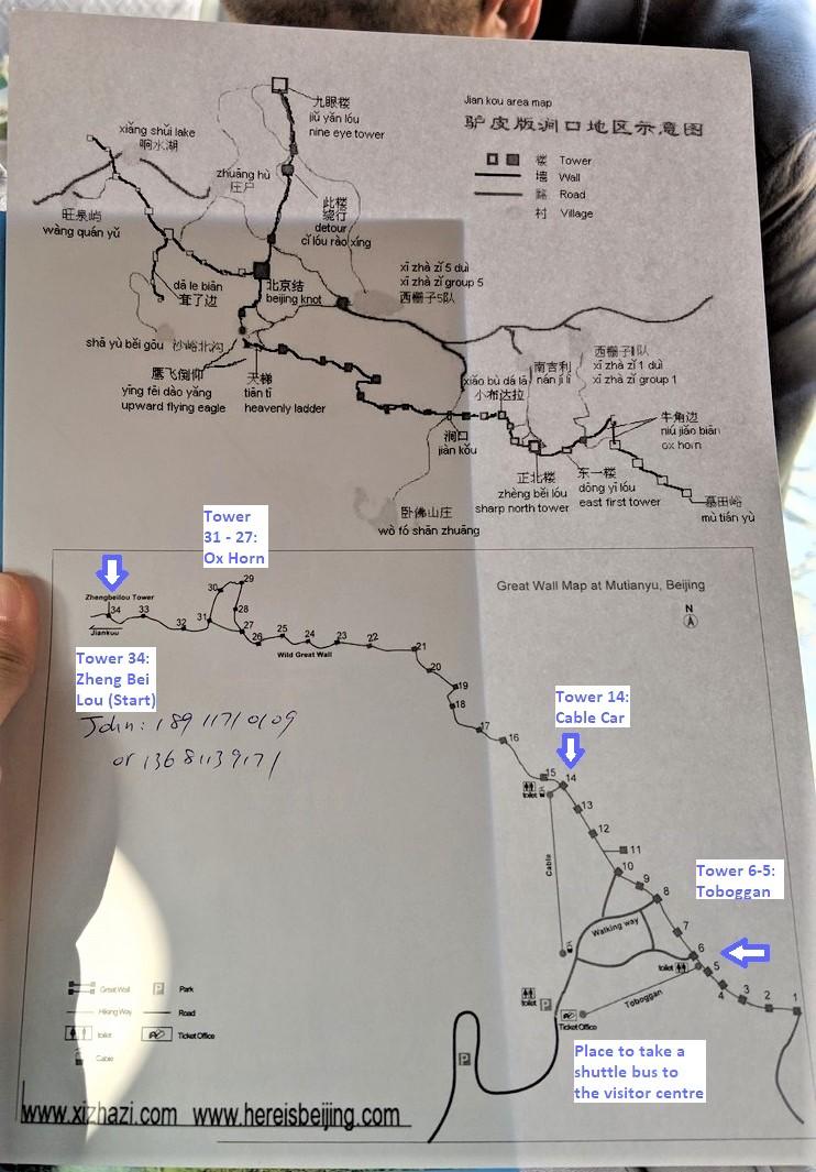Map of jiankou mutianyu hike