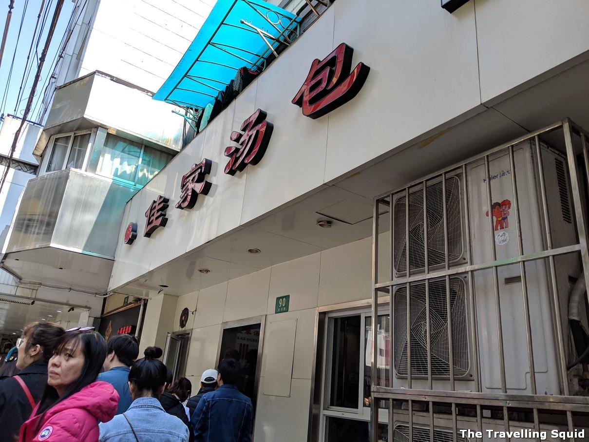 Jia Jia Tang Bao Shanghai queue ren ming guang chang