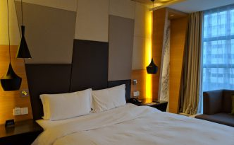 Stay at the Beijing Qianyuan International Hotel