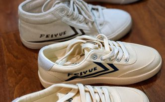 feiyue sneakers taobao