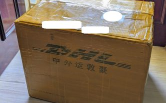 shipping options to relocate stuff from Beijing