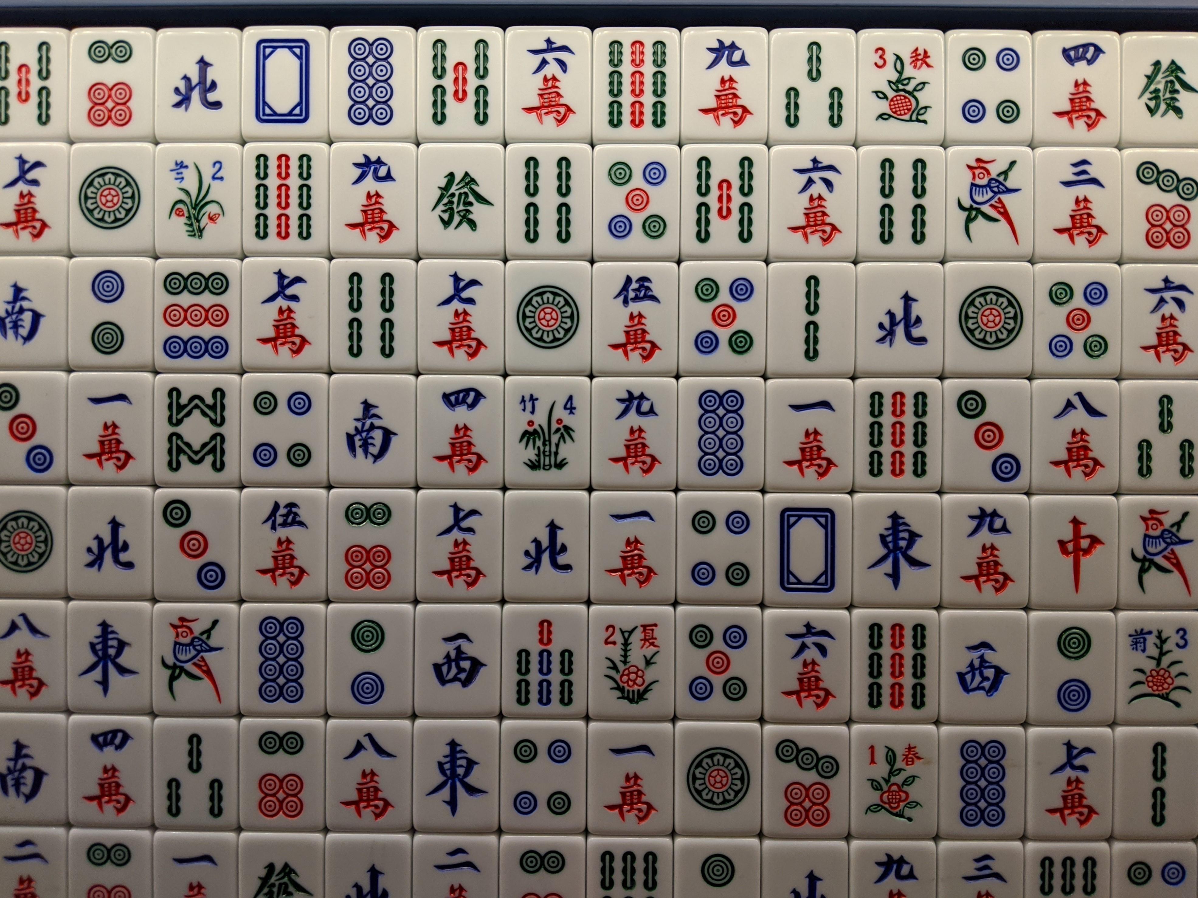 mahjong tile wall mui kee